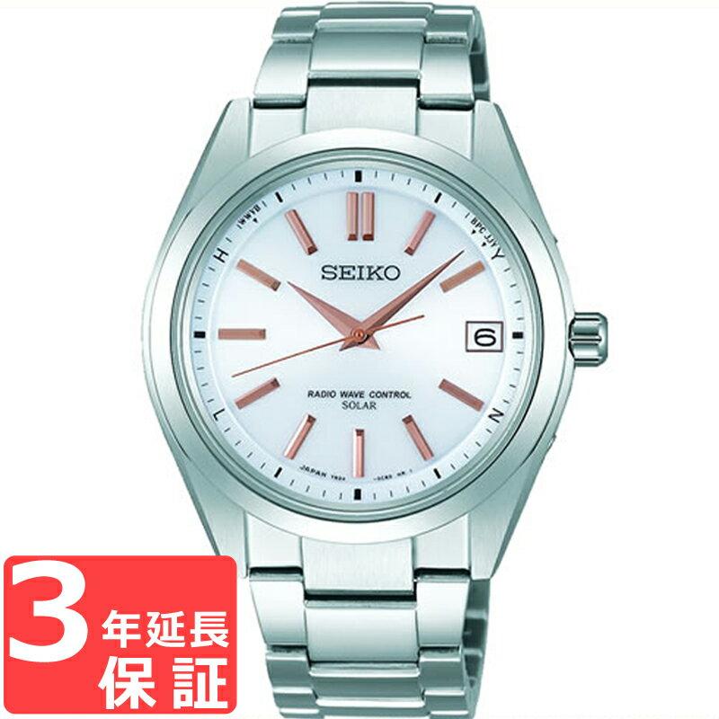 SEIKO セイコー BRIGHTZ ブライツ ソーラー電波修正 メンズ 腕時計 SAGZ085 【着後レビューを書いて1000円OFFクーポンGET】