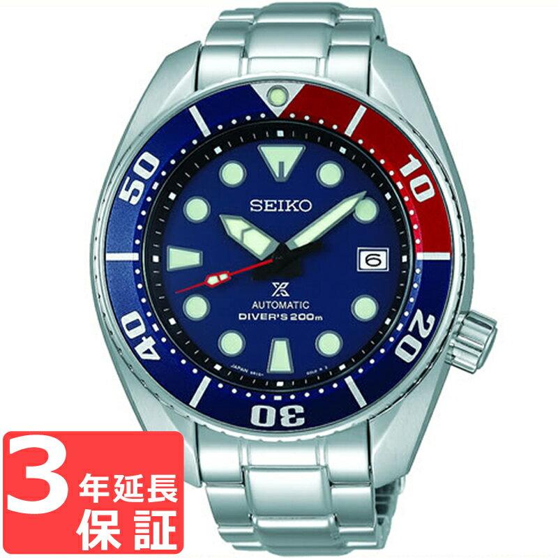 SEIKO セイコー PROSPEX プロスペックス メカニカル 自動巻(手巻つき) メンズ 腕時計 SBDC057 流通限定モデル(量販、特販、空ビル、免税) 【着後レビューを書いて1000円OFFクーポンGET】