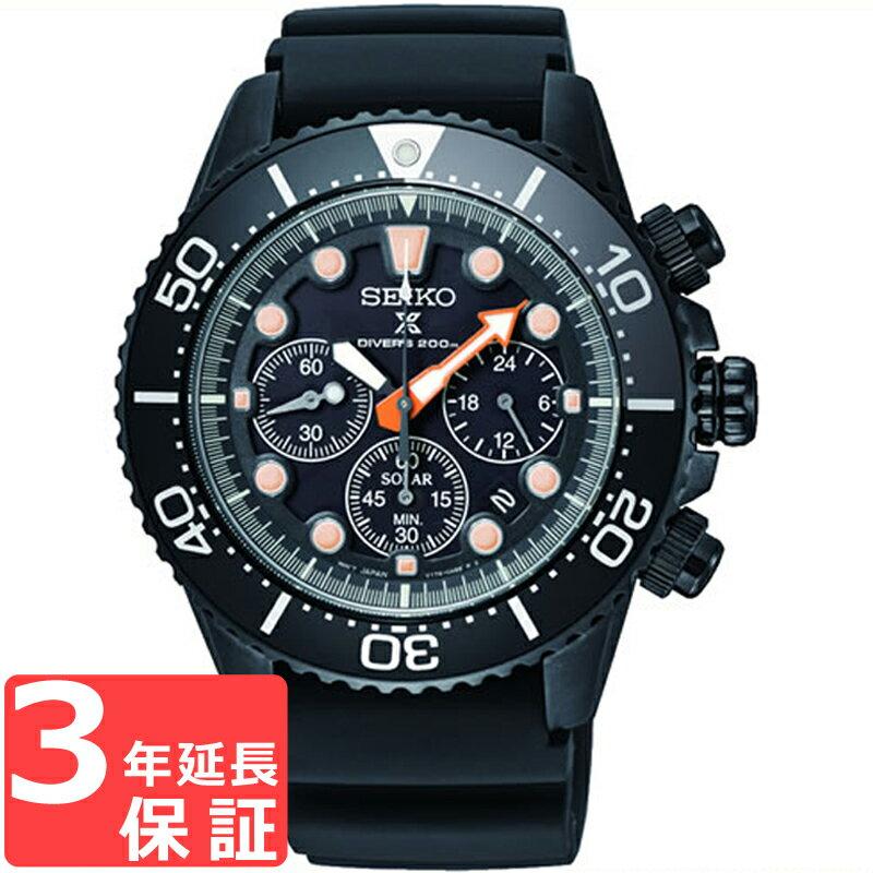 【予約2018年2月9日発売】SEIKO セイコー PROSPEX プロスペックス ソーラー メンズ 腕時計 SBDL053 【着後レビューを書いて1000円OFFクーポンGET】