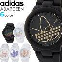 adidas アディダス メンズ レディース ユニセックス 腕時計 ブランド ABERDEEN アバディーン ADH 選べる6カラー モノトーン シンプル ブラ...
