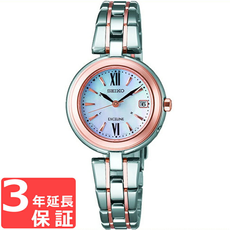 【予約2017年12月22日発売】SEIKO セイコー EXCELINE エクセリーヌ ソーラー電波修正 レディース 腕時計 SWCW134 特販Net限定モデル 【着後レビューを書いて1000円OFFクーポンGET】