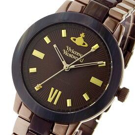 ヴィヴィアン ウエストウッド Vivienne Westwood マーブルアーチ レディース 腕時計 ブランド VV165BRBR ブラウン