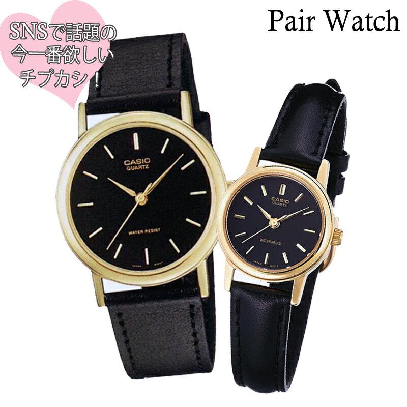 【ペアウォッチ】CASIO カシオ チプカシ チープカシオ 腕時計 レザーベルト ゴールド×ブラック mtp-1095q-1altp-1095q-1a