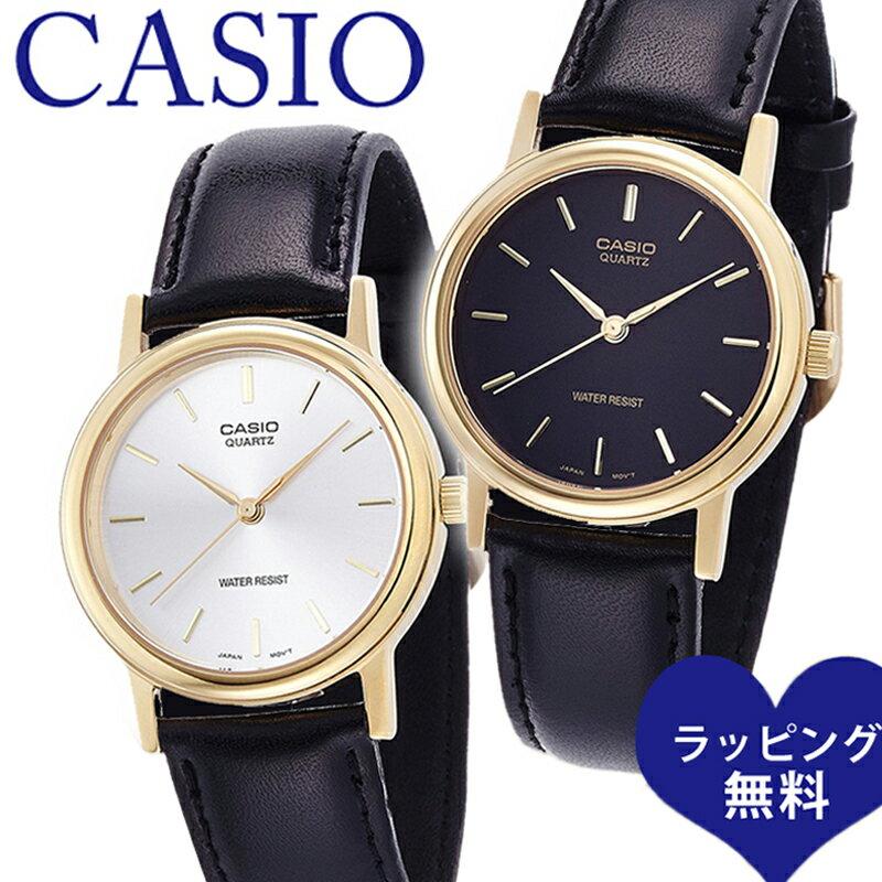 【ペアウォッチ】 CASIO カシオ腕時計レザーベルトゴールド×ブラックゴールド×シルバー×ブラックmtp-1095q-1amtp-1095q-7a