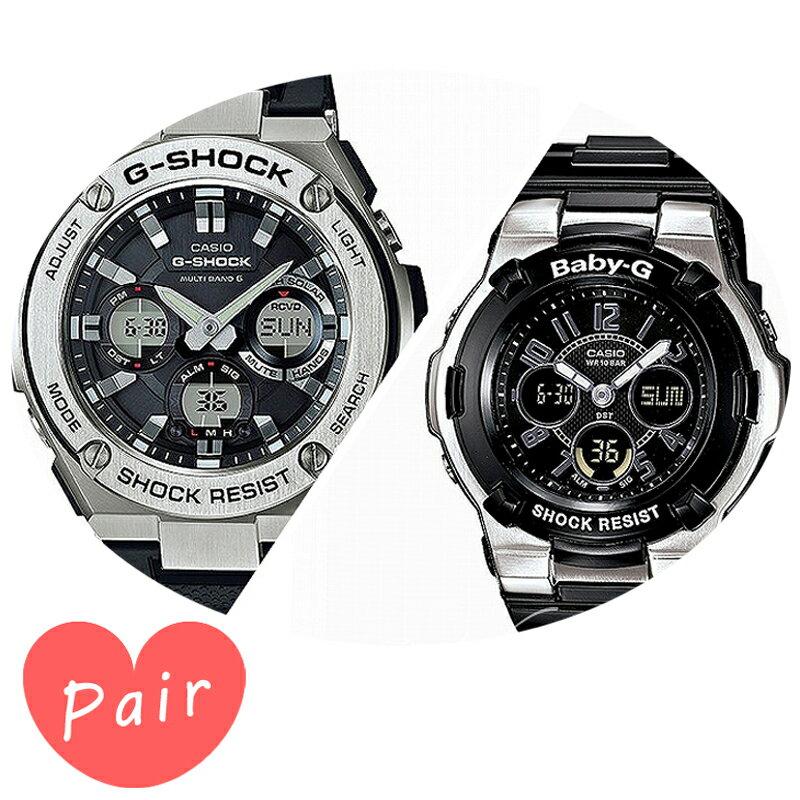 【3年保証】 【ペアウォッチ】 CASIO カシオ腕時計G-STEELブラック/シルバーブラック/シルバーgst-w110-1adrbga-110-1b2dr