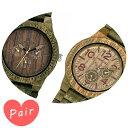 【ペアウォッチ】 WEWOOD ウィーウッド 正規品 腕時計ナチュラルウッド ハンドメイドカッパアーミーカードアーミーwewood-9818053wewood-9818036