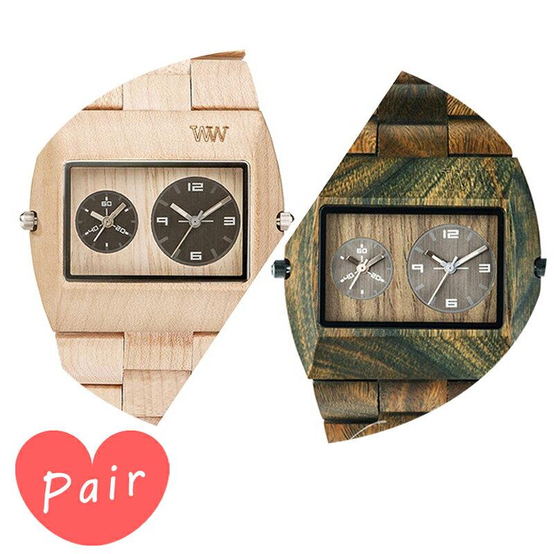 【ペアウォッチ】 WEWOOD ウィーウッド 正規品 腕時計ナチュラルウッド ハンドメイドベージュアーミーwewood-9818071wewood-9818072