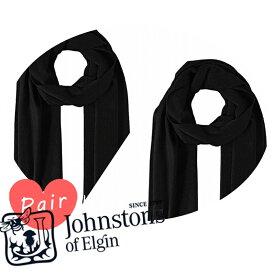 【ペアコーデ】 Johnstons ジョンストンズマフラー スカーフカシミアブラックブラック15aw-wa000016-sa090015aw-wa000016-sa0900