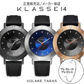 【国内代理店正規商品 2年保証】 【ギフトショッパー】 クラス14 KLASSE14 クラスフォーティーン クラッセ14 Volare TARAS Silver Dark Gold 44mm 腕時計 時計 メンズ 送料無料