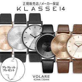 【国内代理店正規商品 2年保証】 クラス14 KLASSE14 クラスフォーティーン クラッセ14 IM ALL ROUND 42mm 36mm 腕時計 時計 メンズ レディース 送料無料