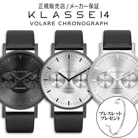 【国内代理店正規商品 2年保証】 クラス14 KLASSE14 クラスフォーティーン クラッセ14 VOLARE 42mm 腕時計 時計 メンズ 送料無料