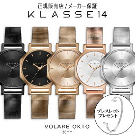 【国内代理店正規商品 2年保証】 【ギフトショッパー】 クラス14 KLASSE14 クラスフォーティーン クラッセ14 VOLARE OKTO 28mm 腕時計 時計 レディース 送料無料