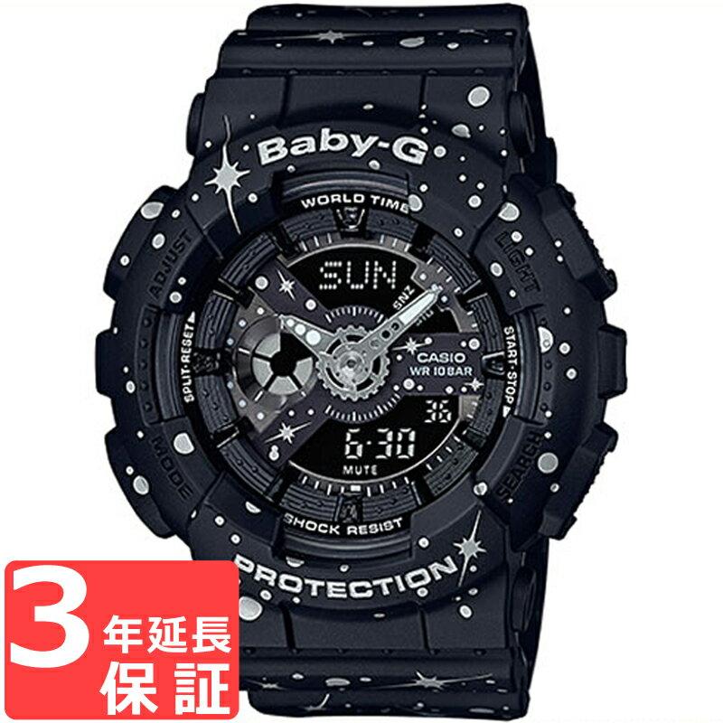 CASIO カシオ BABY-G ベビージー クオーツ レディース 腕時計 BA-110ST-1AJF