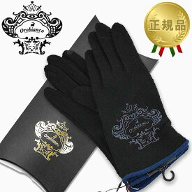 オロビアンコ OROBIANCO タッチパネル対応 ニットグローブ レディース 手袋 ORL-1570 ブラック×ブルー フリーサイズ:M〜L(21cm〜22cm) ウール BLACK オロビアンコ Orobianco