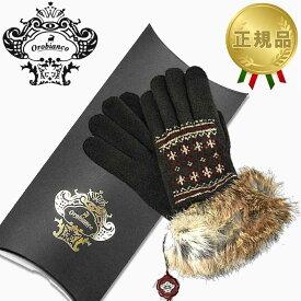 オロビアンコ OROBIANCO タッチパネル対応 ニットグローブ レディース 手袋 ORL-1574 ダークブラウン フリーサイズ:M〜L(21cm〜22cm) D.BROWN