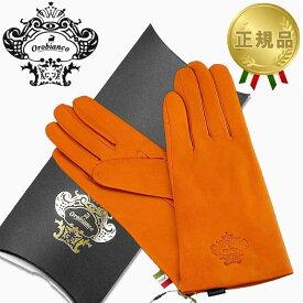 オロビアンコ OROBIANCO レザーグローブ レディース 手袋 ORL-1582 キャメル Mサイズ:7.5(21cm) 羊革 ウール CAMEL