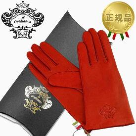 オロビアンコ OROBIANCO レザーグローブ レディース 手袋 ORL-1582 レッド Mサイズ:7.5(21cm) 羊革 ウール RED