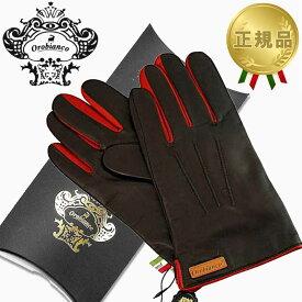 オロビアンコ OROBIANCO レザーグローブ メンズ 手袋 ORM-1530 ダークブラウン×レッド Lサイズ:8.5(24cm) 羊革 ウール D.BROWN RED