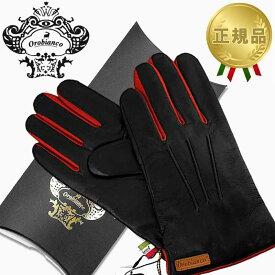 オロビアンコ OROBIANCO レザーグローブ メンズ 手袋 ORM-1530 ネイビー×レッド Lサイズ:8.5(24cm) 羊革 ウール NAVY RED