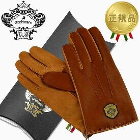 オロビアンコ OROBIANCO レザーグローブ メンズ 手袋 ORM-1531 ライトブラウン×キャメル Lサイズ:8.5(24cm) 羊革 ウール L.BROWN CAMEL