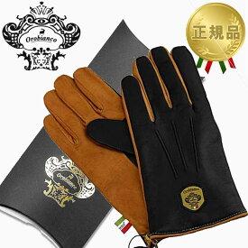 オロビアンコ OROBIANCO レザーグローブ メンズ 手袋 ORM-1531 ネイビー×キャメル Lサイズ:8.5(24cm) 羊革 ウール NAVY CAMEL