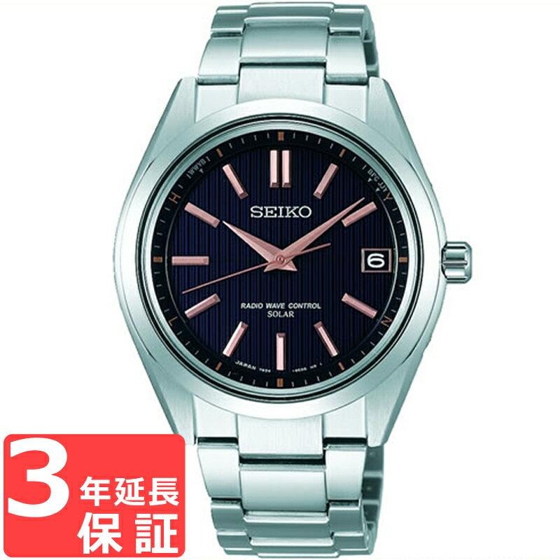 SEIKO セイコー BRIGHTZ ブライツ ソーラー電波修正 メンズ 腕時計 SAGZ087 【着後レビューを書いて1000円OFFクーポンGET】