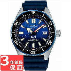 【3年保証】 SEIKO セイコー PROSPEX プロスペックス メカニカル 自動巻(手巻つき) メンズ 腕時計 SBDC055 PADI スペシャルモデル 正規品 【あす楽】