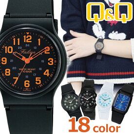 シチズン Q&Q チプシチ ユニセックス メンズ レディース 腕時計 ブランド Falcon ファルコン カラーウォッチ 選べる18カラー ペア 双子コーデ ゆうパケット対応