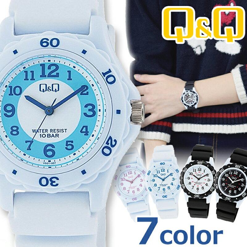 CITIZEN シチズン Q&Q チプシチ ユニセックス メンズ レディース 腕時計 Falcon ファルコン カラーウォッチ 選べる7カラー ペア 双子コーデ メール便発送/代引きは送料・手数料別途
