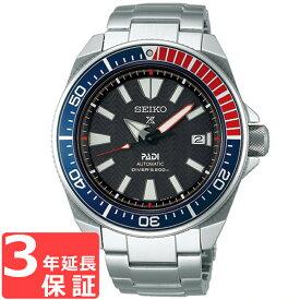 【3年保証】 セイコー SEIKO プロスペックス PROSPEX 自動巻き メンズ 腕時計 SBDY011 正規品 【あす楽】