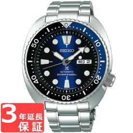 【3年保証】 セイコー SEIKO プロスペックス PROSPEX 自動巻き タートル メンズ 腕時計 SBDY013 正規品 【あす楽】