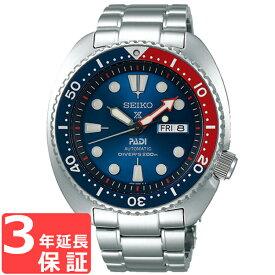 【3年保証】 セイコー SEIKO プロスペックス PROSPEX 自動巻き メンズ 腕時計 SBDY017 正規品 【あす楽】