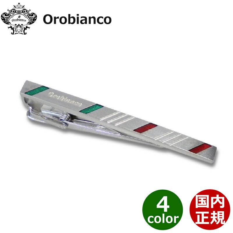 Orobianco オロビアンコ タイピン タイバー ネクタイピン メンズ アクセサリー 選べる4デザイン シルバー ゴールド イタリア製 ORT 正規品