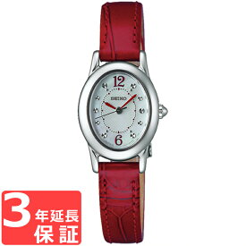 【3年保証】 セイコー SEIKO SELECTION クオーツ ソーラー レディース 腕時計 ブランド SWFA175 正規品