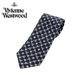 ヴィヴィアン ウエストウッド Vivienne Westwood ネクタイ オーブロゴ&星柄 8.5cm ネイビー×シルバー 10041-k279