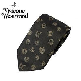 ヴィヴィアン ウエストウッド Vivienne Westwood ネクタイ オーブロゴ柄 8.5cm ブラック×ブロンズ 60909013-c28-0006