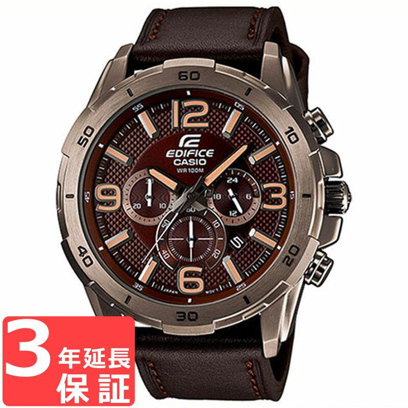【3年保証】 カシオ CASIO エディフィス EDIFICE クロノグラフ EFR-538L-5A 腕時計 メンズ アナログ 防水 シルバー ブラウン 【あす楽】