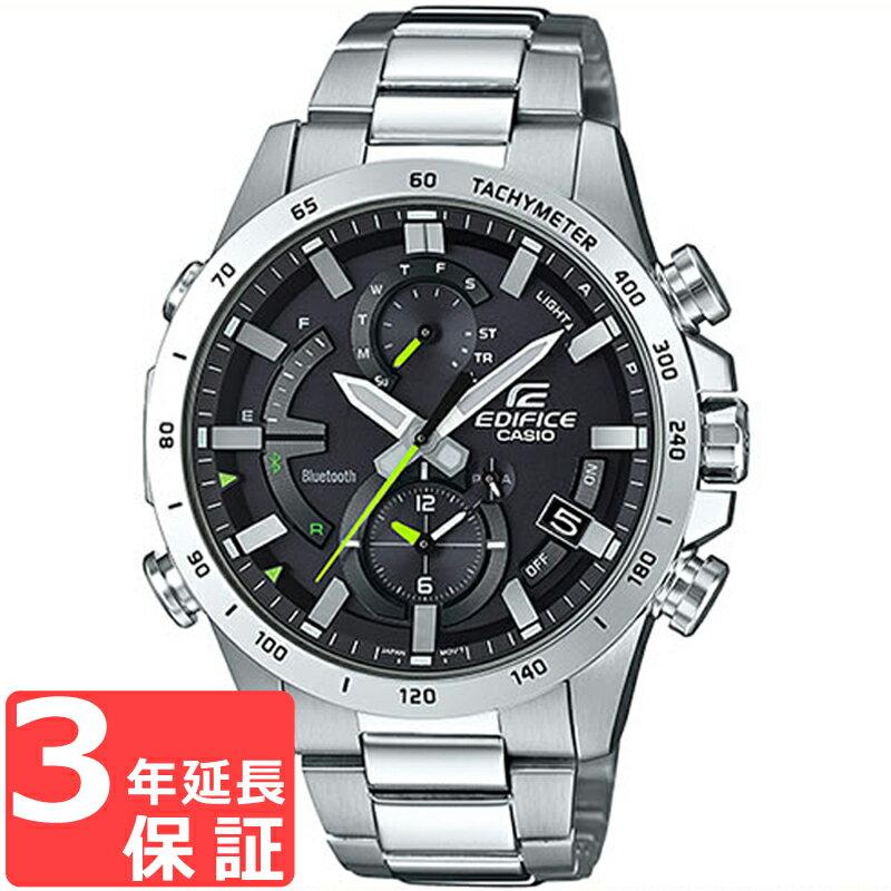 【3年保証】 カシオ CASIO エディフィス EDIFICE ソーラー メンズ 腕時計 EQB-900D-1AJF 【あす楽】