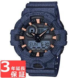 【名入れ対応】 【3年保証】 カシオ CASIO Gショック G-SHOCK ジーショック デニムドカラー ブルー メンズ 腕時計 GA-700DE-2ADR