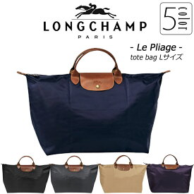 various colors 6a162 4d457 楽天市場】ロンシャン トートバッグ lサイズ ネイビーの通販