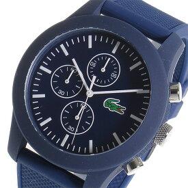 ラコステ LACOSTE クロノ クオーツ メンズ 腕時計 2010824 ネイビー/ホワイト