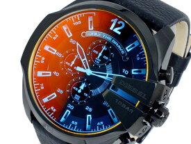 ディーゼル DIESEL クオーツ メンズ クロノ 腕時計 DZ4323 【あす楽】