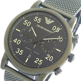 エンポリオ アルマーニ 時計 EMPORIO ARMANI 腕時計 KAPPA クロノグラフ クオーツ メンズ AR11115 ブラック/カーキ エンポリオ アルマーニ 時計 【あす楽】