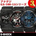 カシオ CASIO G-SHOCK Gショック ジーショック 腕時計 メンズ 海外モデル GA-100-1A ブラック 黒 GA-100-1A1 GA-100-1…
