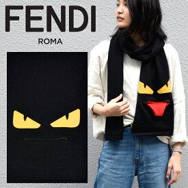 フェンディ FENDI モンスター マフラー ブラック ウール FXS124 2W2 F0748 【あす楽】