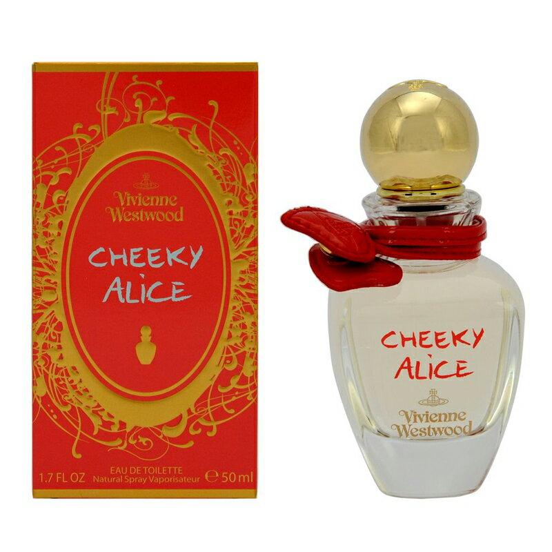 ヴィヴィアン ウエストウッド Vivienne Westwood チーキー アリス EDT 50ml 香水 レディース VW-CHEEKYALICEETSP-50