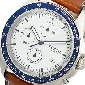 フォッシル FOSSIL 腕時計 メンズ CH3029 クロノグラフ クオーツ ホワイト ブラウン