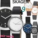 【スペシャルラッピング付】 【3年保証】 スカーゲン ペアウォッチ レディース メンズ ユニセックス SKAGEN 腕時計 時…