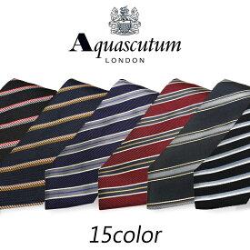 【ギフト対応】 アクアスキュータム Aquascutum 18年秋冬モデル AW18 新作 ネクタイ メンズ シルク ストライプ プレゼント ビジネス