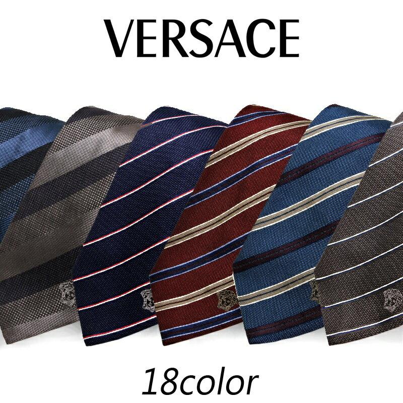 【ギフト対応】 ヴェルサーチ VERSACE 18年秋冬モデル AW18 新作 ネクタイ メンズ シルク ストライプ プレゼント ビジネス